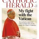 La lucha del cardenal Zen por el futuro de la Iglesia en China